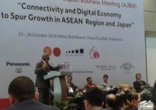 Indonesia Berharap Jepang Tingkatkan Investasi