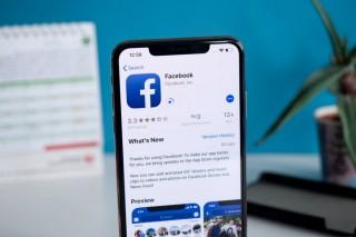 Ikut Microsoft, Facebook Mulai Lirik Kacamata AR