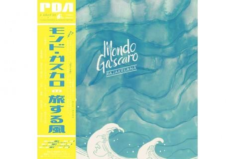 Album Debut Mondo Gascaro Dirilis di Jepang dalam Format Vinyl