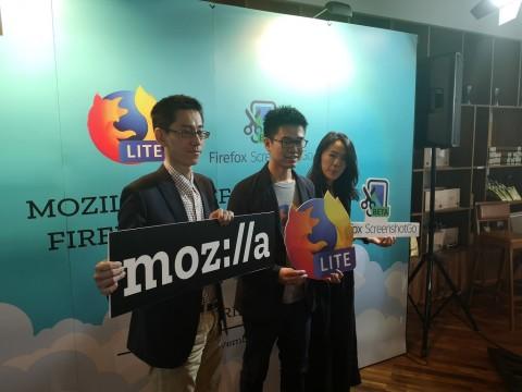 Mozilla Firefox Lite Sudah Tersedia di Indonesia, Apa yang Baru?