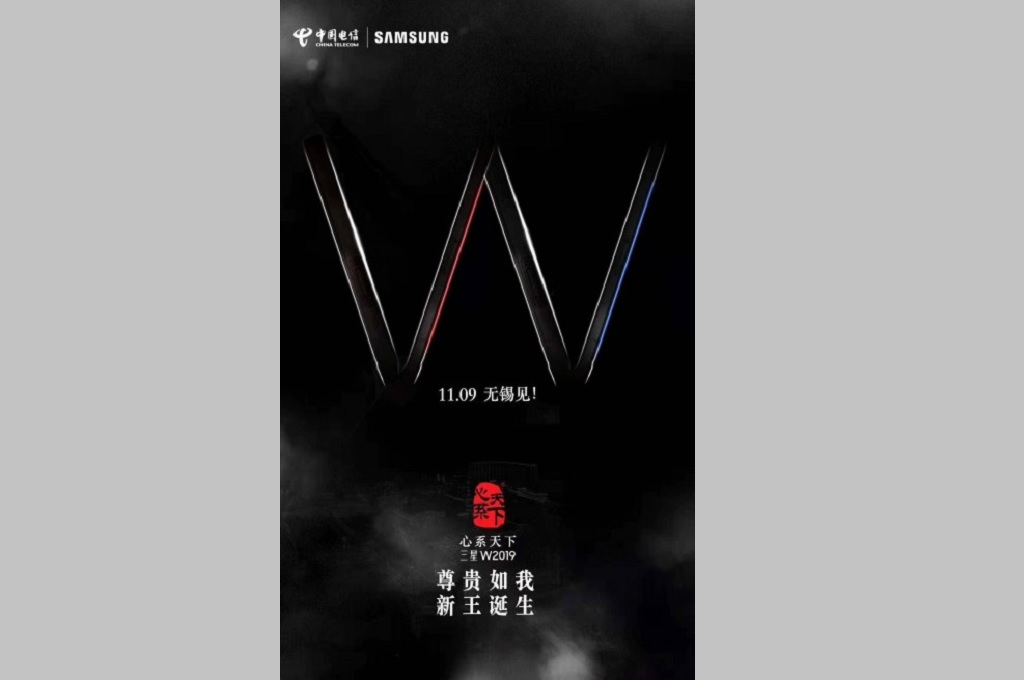 Samsung menggulirkan undangan peluncuran smartphone W2019, pada tanggal 9 November mendatang.