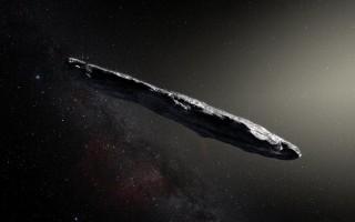 Oumuamua, Satelit Buatan Alien?