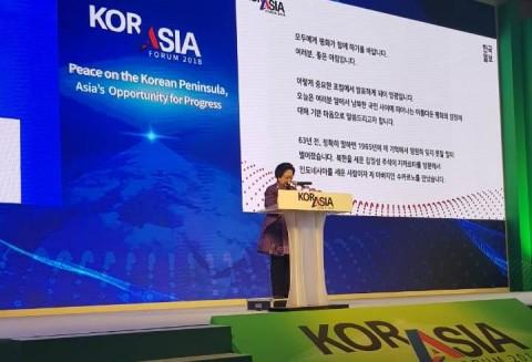 Presiden ke-5 RI Megawati Soekarnoputri saat menjadi pembicara