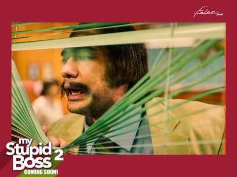 Film My Stupid Boss 2 Rilis Foto-Foto Eksklusif