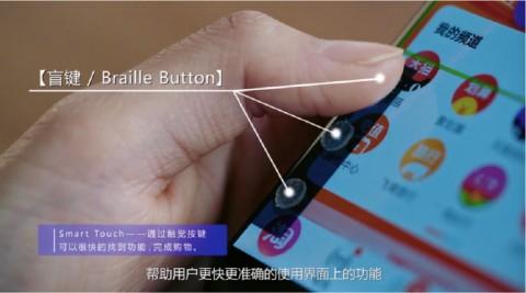 Alibaba Kembangkan Akses E-Commerce Khusus Difabel