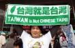 Taiwan Voting Hapus Nama Tiongkok di Olimpiade 2020