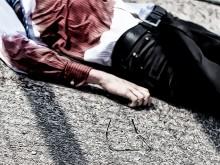 Korban Pembunuhan di Bekasi Penuh Luka