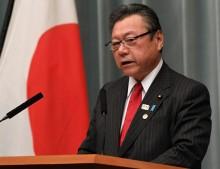 Menteri Keamanan Siber Jepang tak Pernah Pakai Komputer