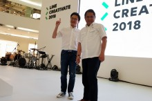 LINE Helat Puncak Acara LINE Creativate 2018