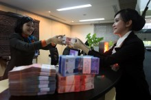 Kapasitas Perbankan Masih Perlu Ditingkatkan