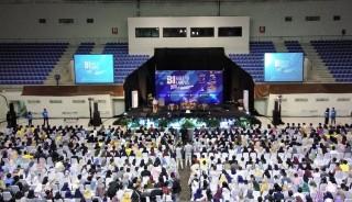 Calon Pelaku Ekonomi Digital di Palembang Padati BI Goes To Campus 2018