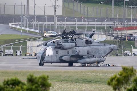 Okinawa Siapkan Referendum Pangkalan Militer AS