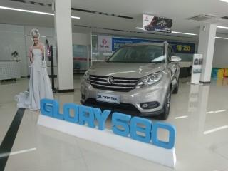 Tambah Warna Silver, Trik DFSK untuk Glory 580