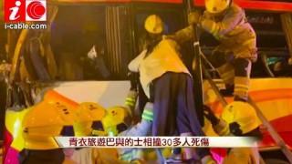 Bus Tabrak Taksi, Lima Orang Tewas di Hong Kong