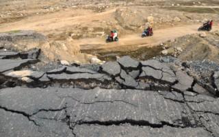 Cicilan KPR Korban Gempa Dapat Dihapuskan