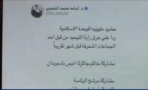 Pernyataan Dubes Arab Saudi Memicu Perpecahan