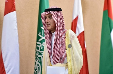 Menlu Arab Saudi Adel al-Jubeir . (Foto: AFP)