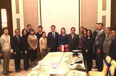 Forum Indonesia-Mongolia Business Dialogue and Gathering di Ulan