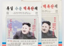 Masker Kecantikan Berwajah Kim Jong-un Dijual di Korsel