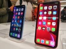Bukan Dual SIM, iPhone Anyar untuk Indonesia Pakai E-SIM