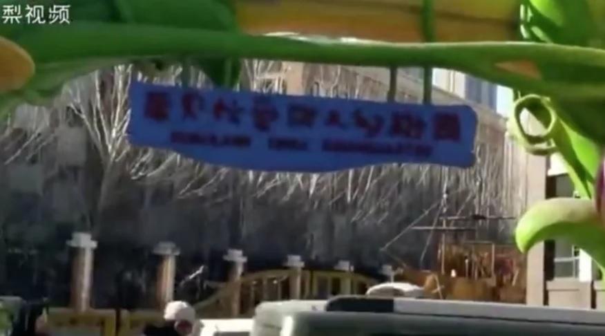 TK tempat penusukan terjadi. (Foto: SCMP)