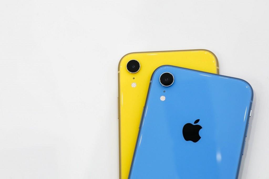 iPhone XR. (ZDnet)