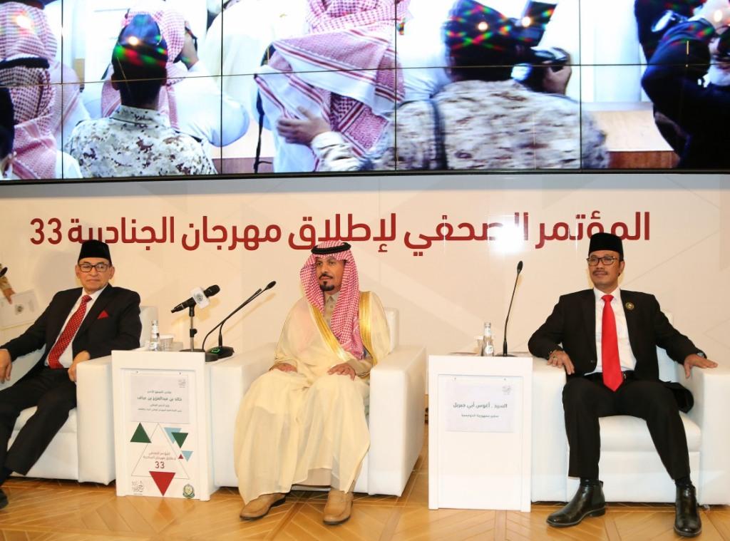 Konferensi Pers Festival Janadriyah di Riyadh, Arab Saudi. (Foto: Dok. KBRI Riyadh).