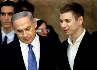 Cibir Muslim, Akun Facebook Putra Netanyahu Diblokir