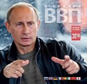 Kalendar Vladimir Putin Laris Manis di Jepang