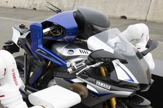Yamaha Pamer Motobot Pesaing Valentino Rossi