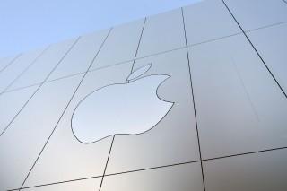 Apple Rekrut Manajer Desain Tesla dan Microsoft