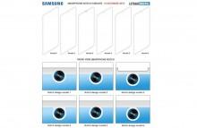 Paten Samsung Tampilkan Desain Poni Kecil