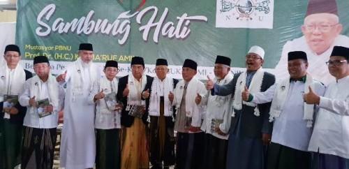 di Pondok Pesantren Al Masthuriyah, Sukabumi, Jawa