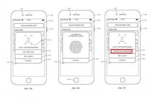 Dokumen Paten Apple Kombinasikan Dua Teknologi