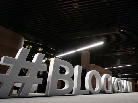RI jadi Buruan Investor Global Terapkan Teknologi <i>Blockchain</i>