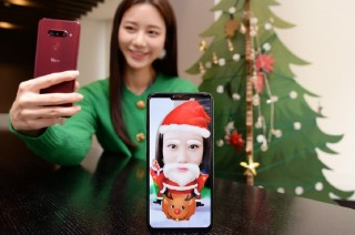 LG Rilis 10 Stiker Bertema Natal untuk V40 ThinQ