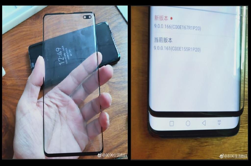 Unggahan di Weibo menampilkan bahan pelindung layar Samsung Galaxy S10+ dengan Infinity-O Display.