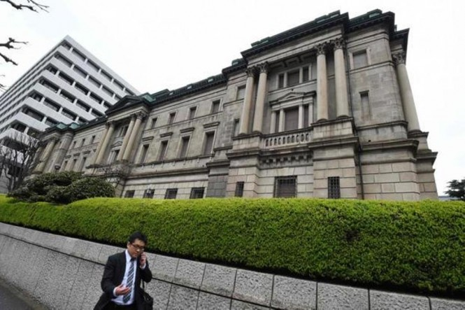 Gedung Bank of Japan (FOTO: AFP)