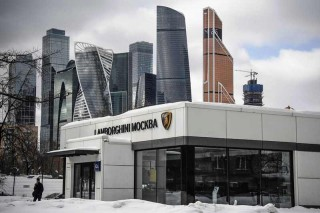 Moskva City, Distrik Simbol Kemakmuran Rusia