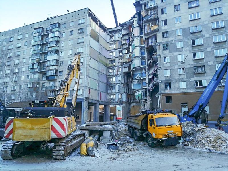 Gedung apartemen yang ambruk di Rusia. (Foto: AFP)