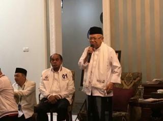 Ma'ruf Confident Ahead of First Presidential Debate