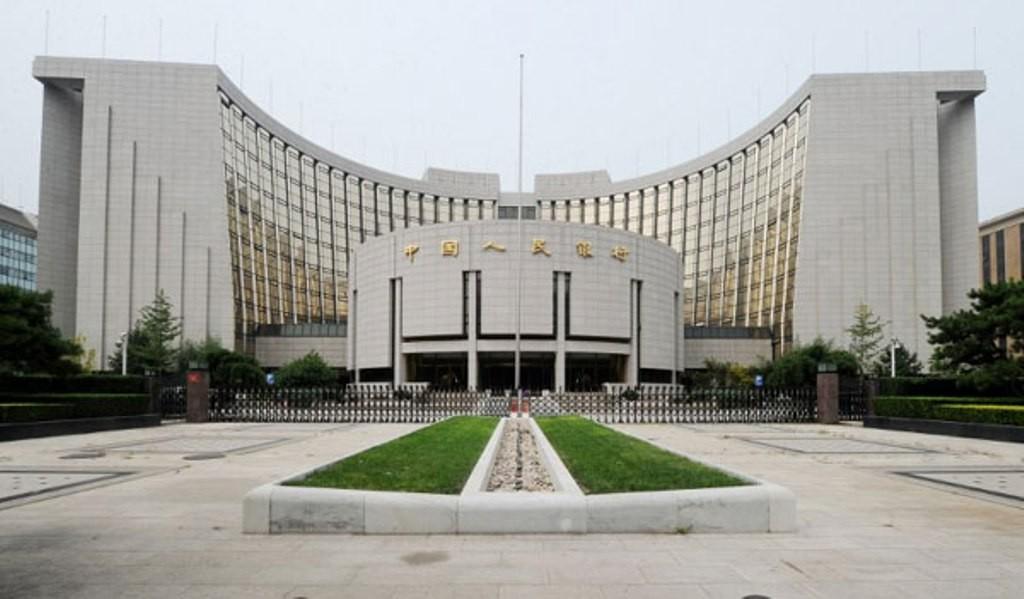 Markas PBOC, di Beijing, Tiongkok (FOTO: AFP)