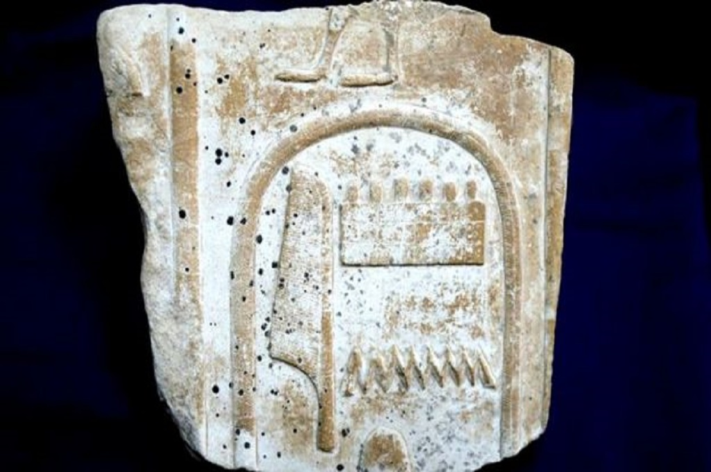 Tablet batu Raja Amenhotep I. (Foto: EGYPT MINISTRY OF ANTIQUITIES)