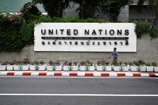 PBB Minta Australia Terima Suaka Rahaf al-Qunun