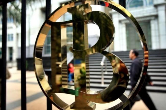 Bank Indonesia (BI) MI/Usman Iskandar.