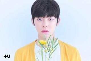Agensi BTS Kenalkan Boyband Baru, TXT