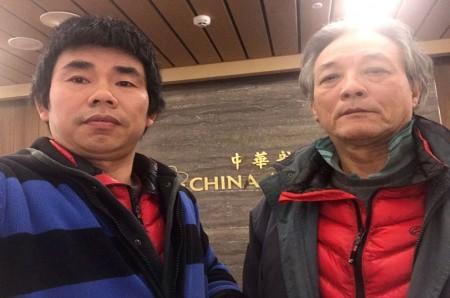Dua Warga Tiongkok Terjebak 100 Hari di Bandara Taiwan