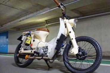 Honda Street Cub 90, Garapan Pip's Garage