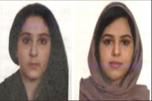 Dua Perempuan Saudi di New York Dipastikan Bunuh Diri