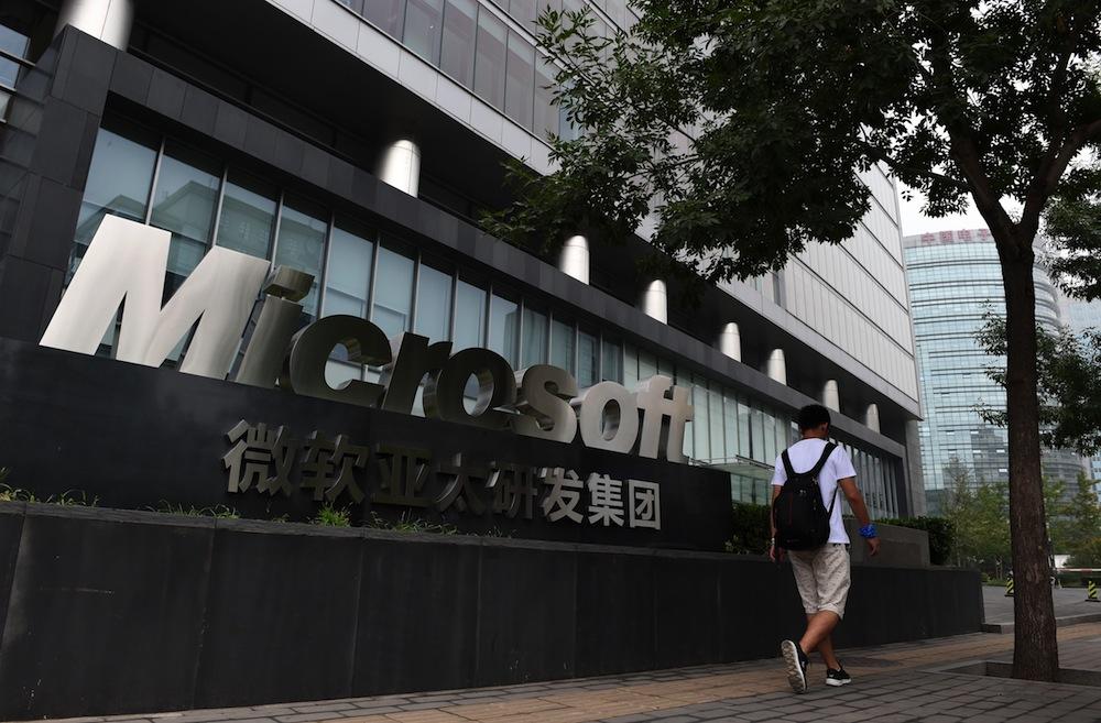 Microsoft Bing diblokir di Tiongkok. (Greg Baker / AFP/Getty Images)